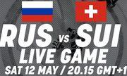 Где смотреть онлайн матч чемпионата мира Россия – Швейцария