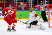 Чемпионат мира по хоккею. Россия обыграла швейцарцев