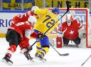 Чемпионат мира по хоккею. Швейцария уступила Швеции