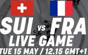 Где смотреть онлайн матч чемпионата мира Швейцария – Франция