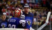 ЧМ по хоккею. Финляндия обыграла США и оформила первое место в группе
