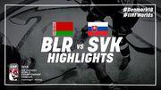 ЧМ-2018. Беларусь - Словакия - 4:7. Видео голов и обзор матча