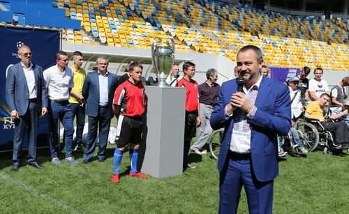 УЕФА рассказал ФФУ, как правильно использовать кубок Лиги чемпионов