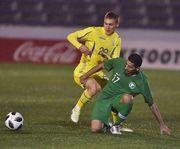 Буяльский рискует пропустить матчи сборной Украины