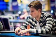 Украинец выиграл 230 тысяч за игру
