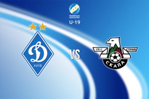 Динамо U-19 — Скала U-19. Смотреть онлайн. LIVE трансляция