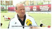 В Киеве стартовала Belanov Фаворит League