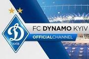 Динамо U21 – Шахтер U21. Смотреть онлайн. LIVE трансляция