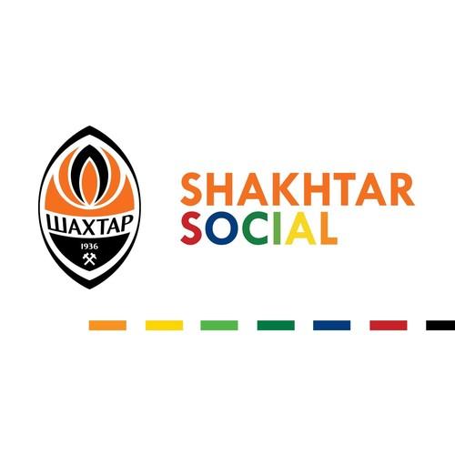 Шахтер создал футбольный фонд Shakhtar Social