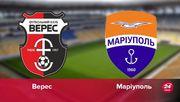 Где смотреть онлайн матч чемпионата Украины Верес — Мариуполь
