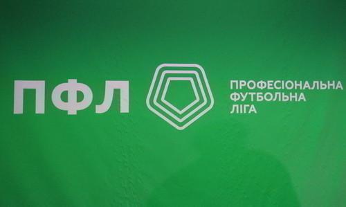 В Черкассах создадут новый футбольный клуб