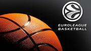 В Белграде состоится решающий матч Финала четырех