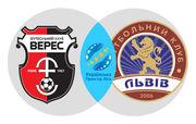 Верес может объединиться с ФК Львов