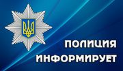 ВИДЕО ДНЯ. 67% украинских футбольных клубов замешаны в договорняках