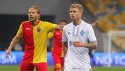 Динамо выставило на трансфер троих игроков
