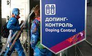 Россия признала выводы МОК о допинговых нарушениях