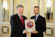 Петр ПОРОШЕНКО: «Украина хочет провести Суперкубок или финал ЛЕ»