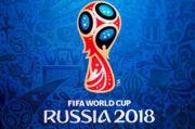 ОФИЦИАЛЬНО: Интер покажет матчи чемпионата мира - 2018