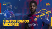 Юмтити и Барселона оформили новый контракт