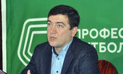 Макаров будет баллотироваться на пост президента ПФЛ