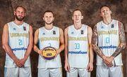 Сборная Украины выиграла у Нигерии на ЧМ по баскетболу 3х3