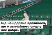 Навіщо Динамо Київ потрібна кіберспортивна команда?