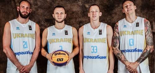 Сборная Украины примет участие в престижном турнире по баскетболу 3х3