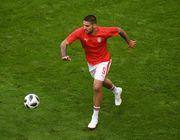 Коста-Рика - Сербия - 0:1. Видео гола и обзор матча
