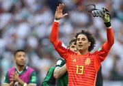 Гильермо Очоа отразил 9 ударов в матче с Германией