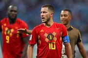 АЗАР: «Говорят, что Бельгия победит любого соперника, но это непросто»