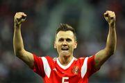 Денис Черышев признан лучшим игроком матча Россия — Египет