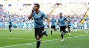 Уругвай — Саудовская Аравия — 1:0. Видео голов и обзор матча