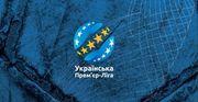 ОФИЦИАЛЬНО: ФК Полтава не будет играть в УПЛ