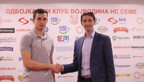 Украинский волейболист Виецкий продолжит карьеру в Сербии