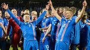 FIFA.com. Сборная Исландии