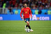 Иско стал лучшим игроком матча Испания — Марокко