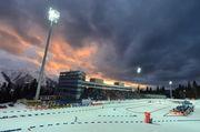 IBU исключил этап Кубка мира в России из календаря следующего сезона