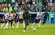 Нигерия — Аргентина. Видео гола Мозеса
