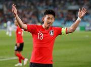 Южная Корея — Германия. Видео гола Сона