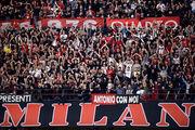 Милан обжалует исключение из еврокубков в CAS