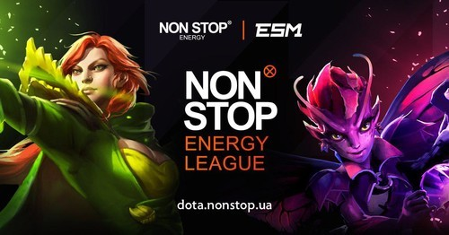 Финал турнира NON STOP Energy League по Dota 2 TURBO