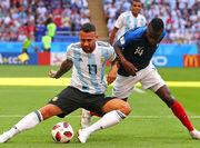 Сборная Франции обыграла Аргентину в 1/8 финала чемпионата мира