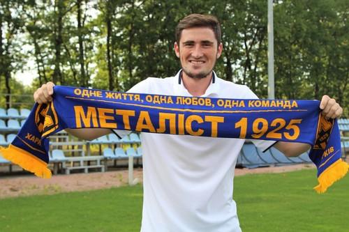Металлист-1925 подписал контракт с игроком Динамо
