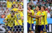Швеция – Швейцария. Прогноз и анонс на матч чемпионата мира