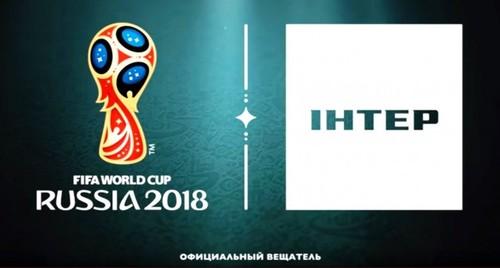 Матч Испания – Россия стал лидером украинского телеэфира