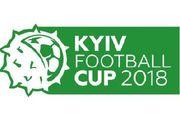Фото Kyiv Football Cup. День первый: расписание матчей