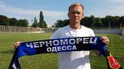 Черноморец подписал Диденко