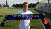 Черноморец подписал защитника и хавбека