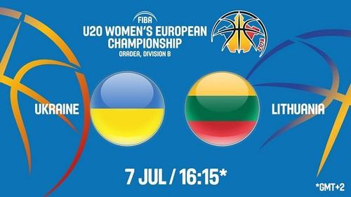 Украина – Литва. Смотреть онлайн. LIVE трансляция