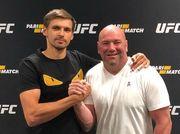 Chris Unger/Zuffa LLC. Сергей Портнов, генеральный директор Parimatch, и Дана Вайт, Президент UFC